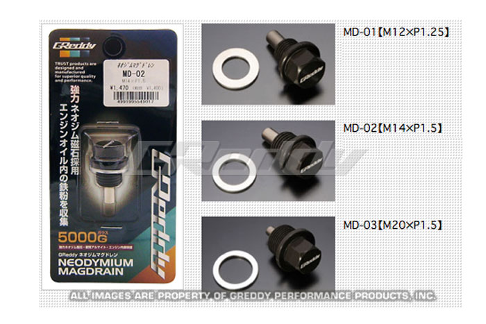 13901301 GReddy Performance Oil Drain Plug 11 Millimeter Bolt Head
